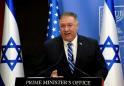 U.S. House panel announces contempt proceedings against Pompeo