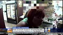 Suspects Caught On Camera Robbing Bronx Bodega