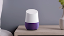 Google Home Vulnerable To Fake News