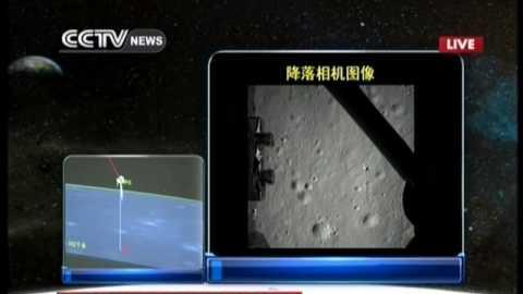 Chinese probe lands on the moon